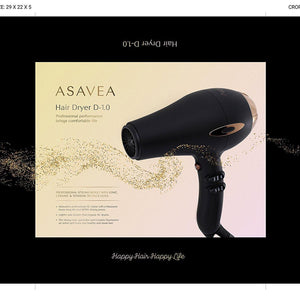 Asavea, AsaVea Hair Dryer, Beauty