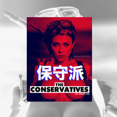 THE CONSERVATIVES feat MEREDITH LYNN ISSUE 3 [UNCENSORED]