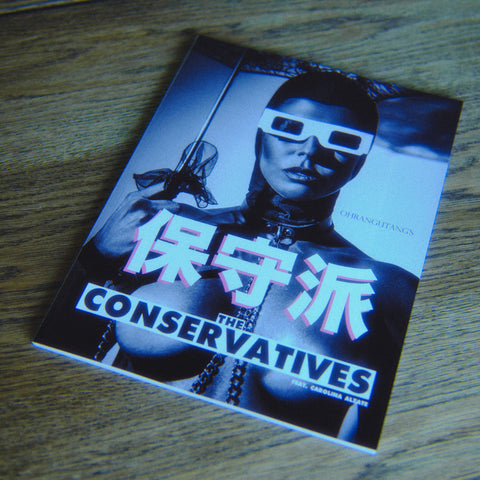 THE CONSERVATIVES feat CAROLINA ALZATE ISSUE 1 [UNCENSORED]
