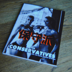 THE CONSERVATIVES feat SUE LASMAR & CAROLINE DE CAMPOS ISSUE 4 [UNCENSORED]