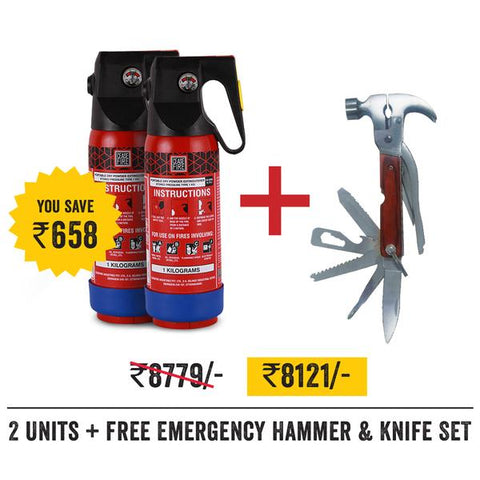 Value Offer Pack - 2 Units of 1Kg Extinguishers