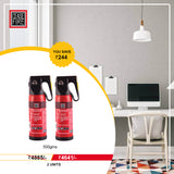 2 Units of 500 Gms Extinguishers