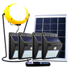 Power Bank Solar Light with 5.5W Solar Panel + 4 Solar Sensor Wall Light With Motion Sensor