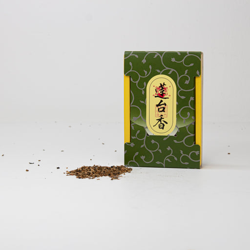Lotus Leaf Granulated Incense