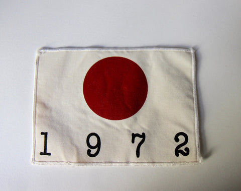 Olympic Games Commemorative Patch
