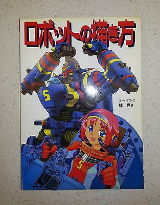 How To Draw Manga Robots/Mecha Japanese Ed. Graphic-Sha 1st Printing Softcover