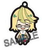 Bakumatsu Rock Rubber Strap Collection Kogoro Katsura Marvelous Inc Licensed New
