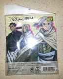 Daryun Big Acrylic Key Chain Heroic Legend of Arslan Bellhouse Kodansha Licensed