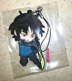 World Trigger Rubber Strap + Phone Jack V.2 Kyosuke Karasuma Toei Licensed New