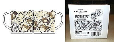 Gugure! Kokkuri-San Mofumofu Mug Cospa Kadokawa Licensed New Cat Racoon Dog Mode