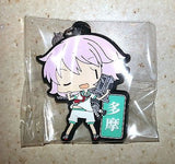 Kantai Collection Kan Colle Rubber Keychain Vol.8 Tama Skynet DMM Licensed New