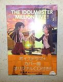 THE IDOLM@STER Million Live! Vol. 2 Manga Special Ed w/ CD Syogakukan New Sealed