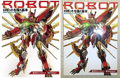 Robot Drawing Basics From Box Robo to Original Hobbby Japan Import New