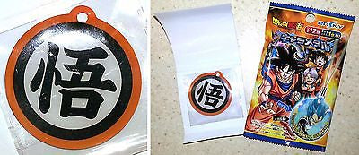 Dragon Ball Super Chara Metal Charm 'Go' Mark Ensky Akira Toriyama Licensed New