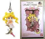 Twinkle Dolly Sailor Moon #3 Princess Serenity & Moon Stick Bandai Toei Licensed