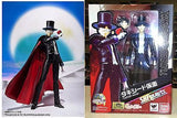 S.H.Figuarts Tuxedo Kamen Sailor Moon 20th Tuxedo Mask Bandai Toei Licensed New