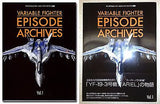 Variable Fighter Episode Archives Vol.1 Macross Art Book SB Creative Import New