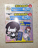Kantai Collection Kan Colle Rubber Keychain Vol.8 Ooyodo Skynet DMM Licensed New