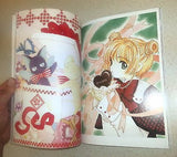 The Art of Cardcaptor Sakura Vol. 2 Art Book Tokyo Pop 1st Printing CLAMP New