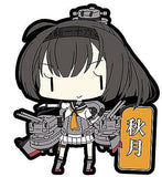 Kantai Collection Kan Colle Rubber Keychain Vol.8 Akizuki Skynet DMM Licensed NW