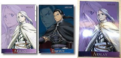 Heroic Legend of Arslan Clear File 3 Pocket B Arslan & Daryun Kadokawa Licensed