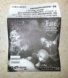 Fate/Stay Night UBW Joint Acrylic Charm Key Chain SOUICHIROU KUZUKI TYPE-MOON