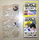 Toy'sworks Collection Niitengo Durarara x 2 Part 2 Shinra Kishitani Licensed New
