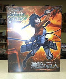 Hdge Technical Statue #5 Attack on Titan Mikasa Training Corps Ver Kodansha New