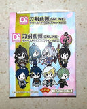 D4 Touken Ranbu Rubber Strap Collection Vol.2 Uguisumaru Licensed New
