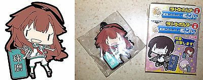 Kantai Collection Kan Colle Rubber Keychain Vol.8 Kuma Skynet DMM Licensed New