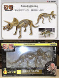 Pose Skeleton Dinosaur Series 102 Triceratops Figure Posable Re-Ment Authentic