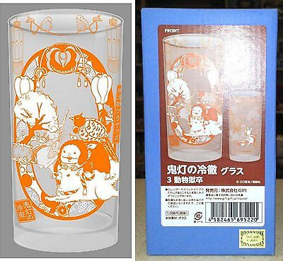 Hozuki's Coolheadedness Glass Animal Gokusotsu Gift Kodansha Licensed New