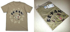 Re-Kan! Ero Neko T-Shirt Sand Khaki M Glow in the Dark Cospa Pierrot Licensed