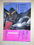 Z Gundam Film Comic Book #4 Kindaieiga-Sha Publishing 1986 Excellent Condition