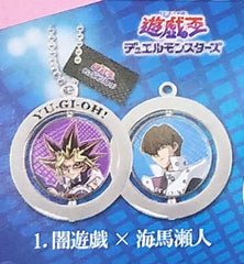 Yu-Gi-Oh Reversible Key Chain Yami Yugi & Seto Kaiba SK Japan Licensed New