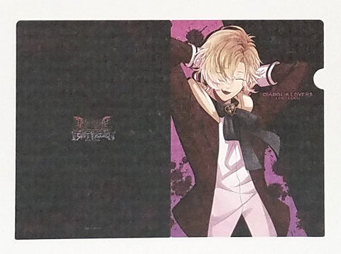Diabolik Lovers Lost Eden Clear File V1 Kou Mukami A4 sz Reject Licensed New