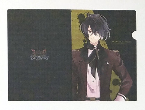 Diabolik Lovers Lost Eden Clear File V1 Kino A4 sz Reject Idea Factory Licensed