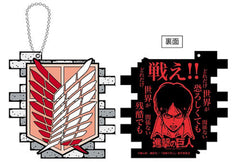 Attack on Titan Rubber Coaster w/ Ball Chain EREN YEAGER Kodansha Licensed NW