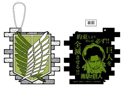 Attack on Titan Rubber Coaster w/ Ball Chain LEVI Kodansha Licensed NW