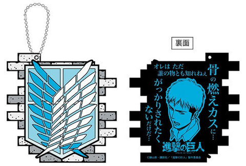 Attack on Titan Rubber Coaster w/ Ball Chain JEAN KIRSTEIN Kodansha Licensed NW