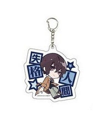Bungo Stray Dogs Acrylic Key Chain 01 Osamu Dazai A3 Kadokawa Licensed New