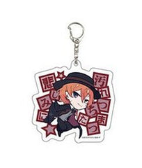 Bungo Stray Dogs Acrylic Key Chain 02 Chuya Nakahara A3 Kadokawa Licensed New