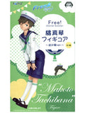 Free! Eternal Summer Makoto Tachibana Childhood Version Figure Taito Licensed New