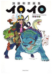 Kazue Kato Art Collection IROIRO Art Book 150 Pg Blue Exorcist + Shueisha New