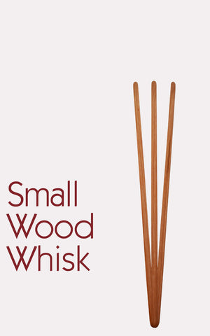 Small Whisk 9in