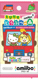 Amiibo Card Sanrio x Animal Crossing x 5 - Entaya Japan