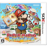 Paper Mario Super Seal - Entaya Japan