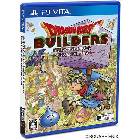 Dragon Quest Builders - Entaya Japan