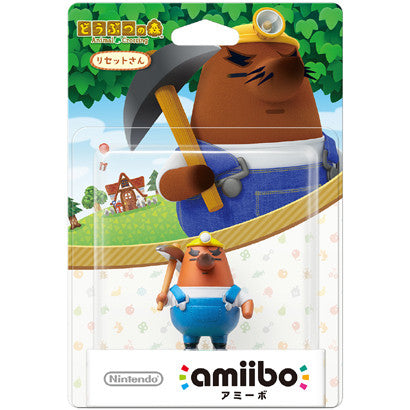 Amiibo Reset Animal Crossing Series - Entaya Japan - 1