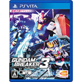 Gundam Breaker 3 - Entaya Japan